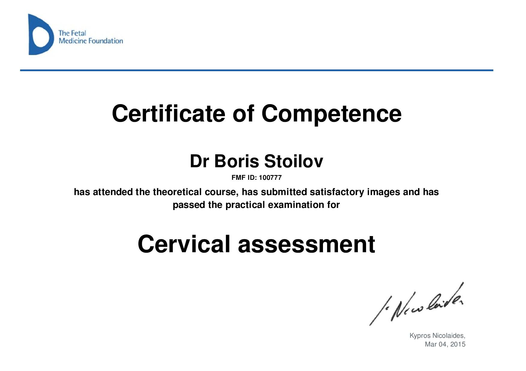 Certificate of competence in Cervical assessment