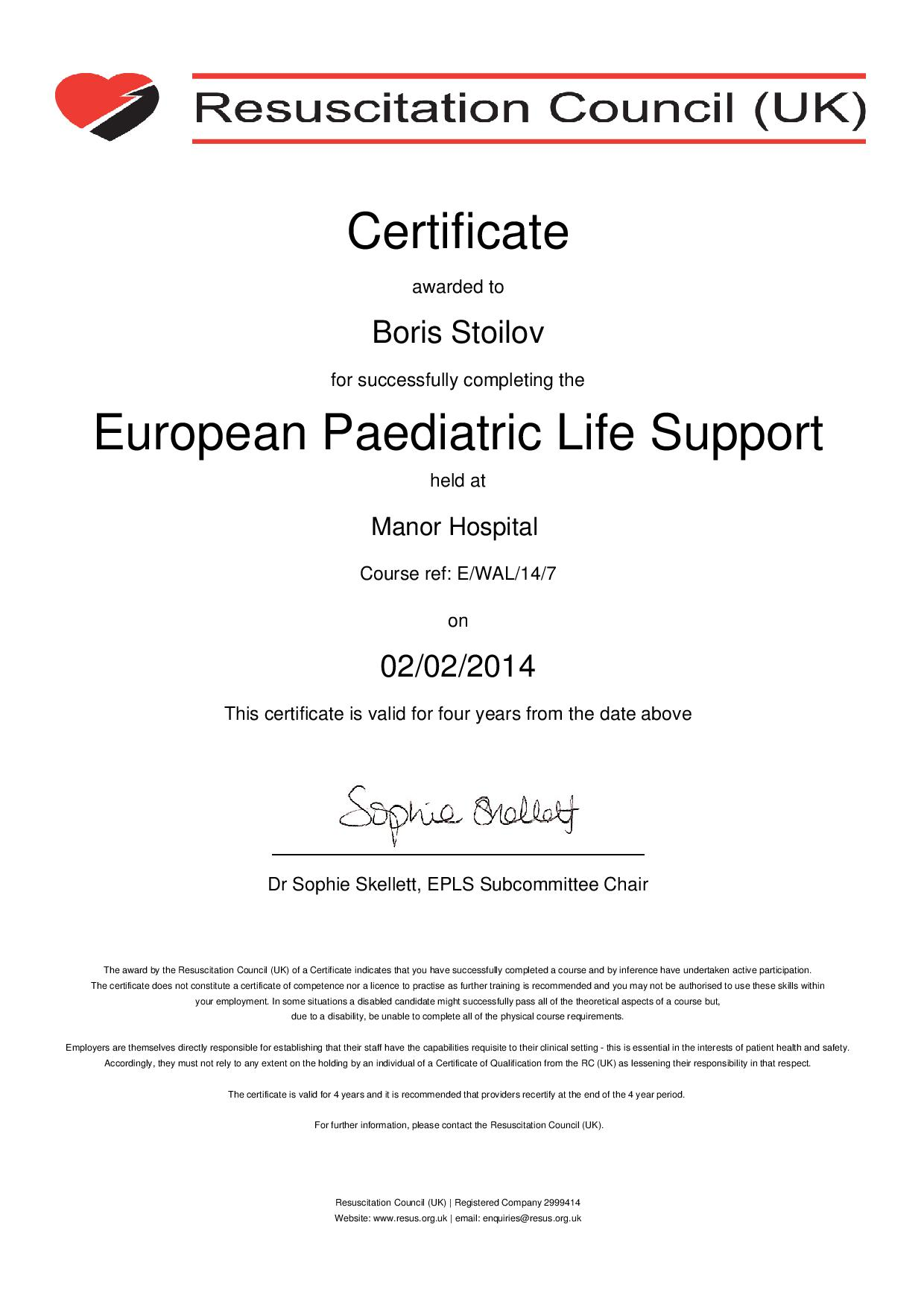 EPLS Course Certificate